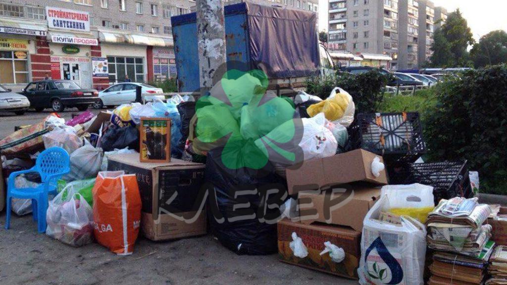 Покупка вторсырья в Екатеринбурге - Клевер