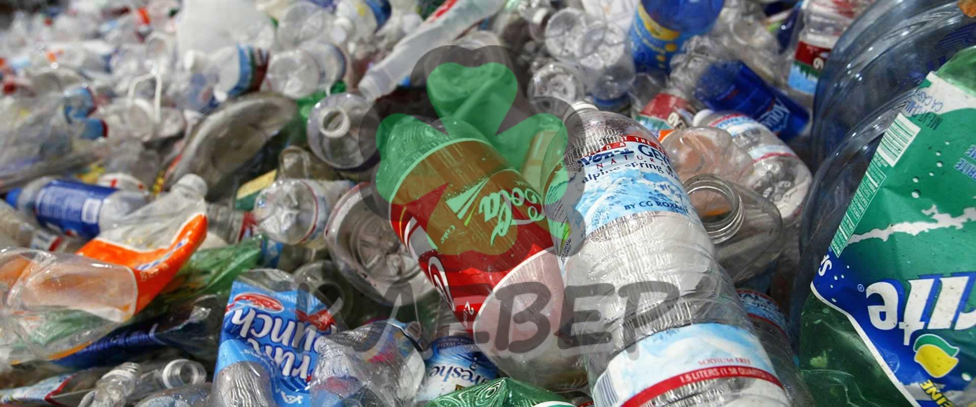 Прием пластика в Екатеринбурге - Клевер