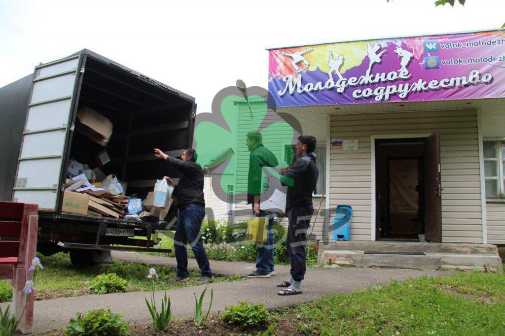 Вывоз макулатуры в Екатеринбурге - Клевер