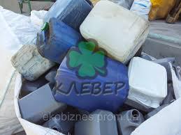 Сдать пластиковые канистры в Екатеринбурге - Клевер